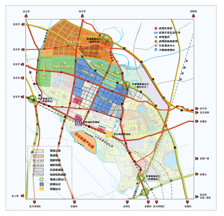 中国 天津武清开发区 欢迎您 武清开发区招商热线 4006516018 天津
